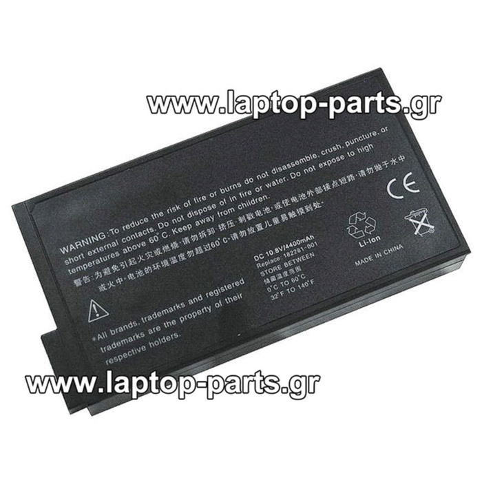 HP CPQ NC6000 NC8000 NX5000 NX8000 BATTERY GB - 338669-001