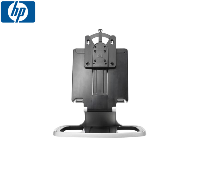 AIO STAND USDT HP DC7800/DC7900/8000/8200/8300 - 589332-001