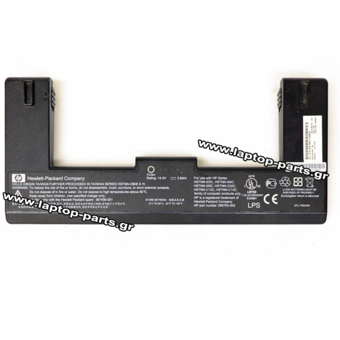 HP NX6115 NX6120 NX6125 NX6130 SECOND BATTERY GA -367456-001