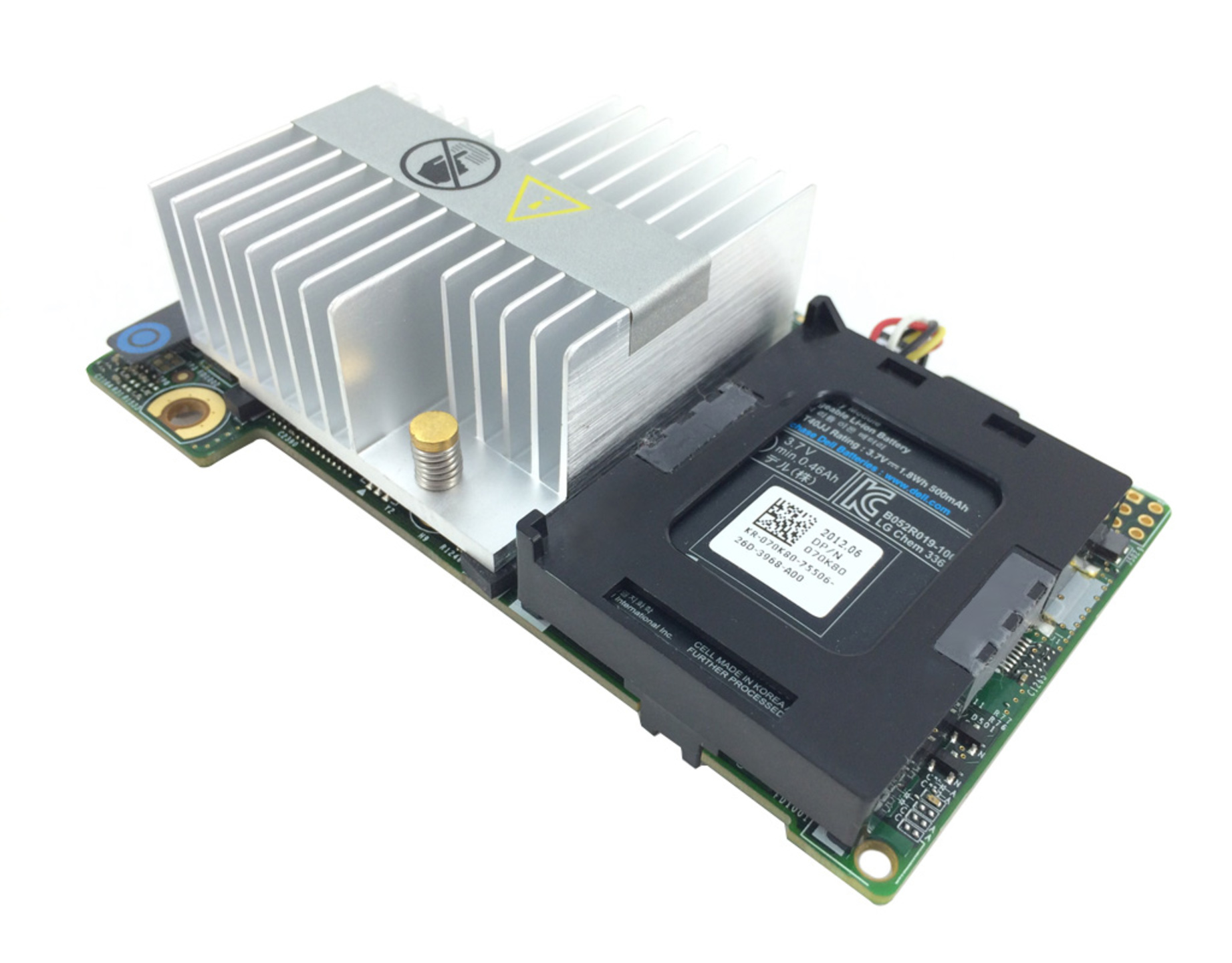 RAID CONTROLLER DELL PERC H710 51MB/WITH BAT/PCIE/6GBPS/INTE